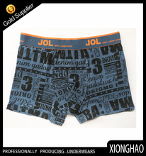2016 professionally exporting kissing pattern old fashioned underwear