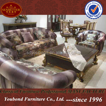 0063 Top End Wooden Hand Carved Living Room Furniture High Quality Classic Luxury Arabic Sofa