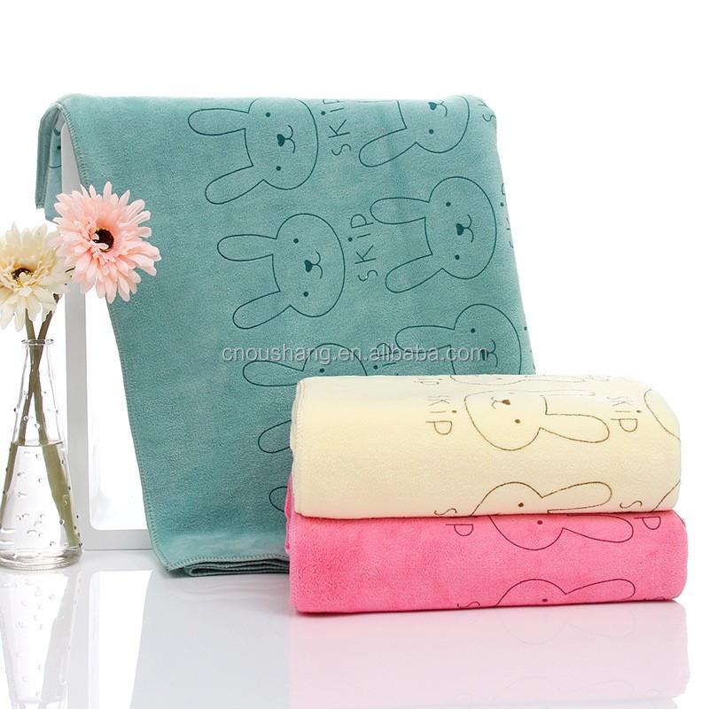 Wholesale Microfiber Bath Towels: Wholesale China Bath Towel Suit