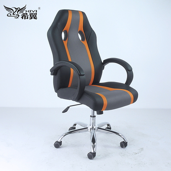 Bucket Cool Best Deals On Computer Desk Gaming Console Chairs Hydraulic -  Buy Gaming Chair,Computer Desk Chair Gaming,Best Deals On Gaming Chairs