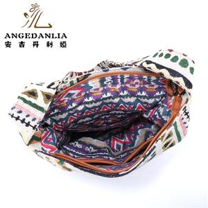 c41af58097a1 Gypsy Tribal Handbag