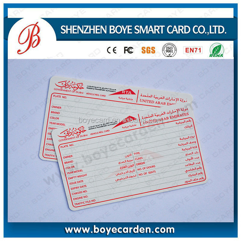 CR80 smart card anodized aluminum business card blank