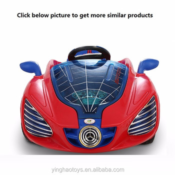 2018 Newest Battery operated ride on car for kids car