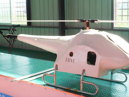 Wonderful Zhny-15 Remote Control Unmanned Helicopter Agriculture ...