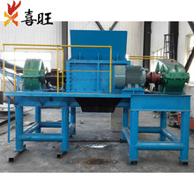 High Quality Plastic Bottles Scrap Shredder Machine