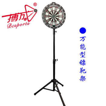 Portable Dartboard Stand with adjustable height