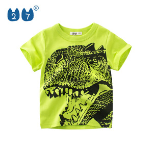 eba186ae7 Kids T Shirt, Kids T Shirt Suppliers and Manufacturers at Alibaba.com