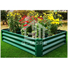 Double Sides Coated Metal Raised Garden Bed - 90x120x30cm