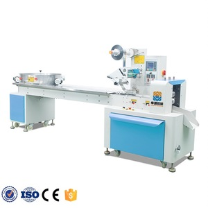 DZB-898C Automatic Candy packing machine /feeder work