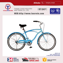 26 inch steel frame beach cruiser bicycle bike tianjin factory price for sale
