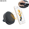 Smart Desk Phone Accessory Magnetic Mobile Phone Holders Car Phone Magnet Holder For iPhone