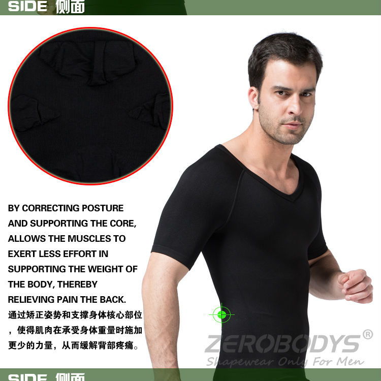 349 BK ZEROBODYS Comfortable Mens Body Shaper Short Sleeve Undershirt Bodysuits for Adult Compression Clothing Corset Tops