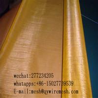 30mesh phosphor copper/ phosphorous bronze/phosphorized copper wire mesh