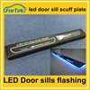 High quality ! Car LED Flash Door Sills Moving Scuff Plate Light Panel led door sill scuff plate