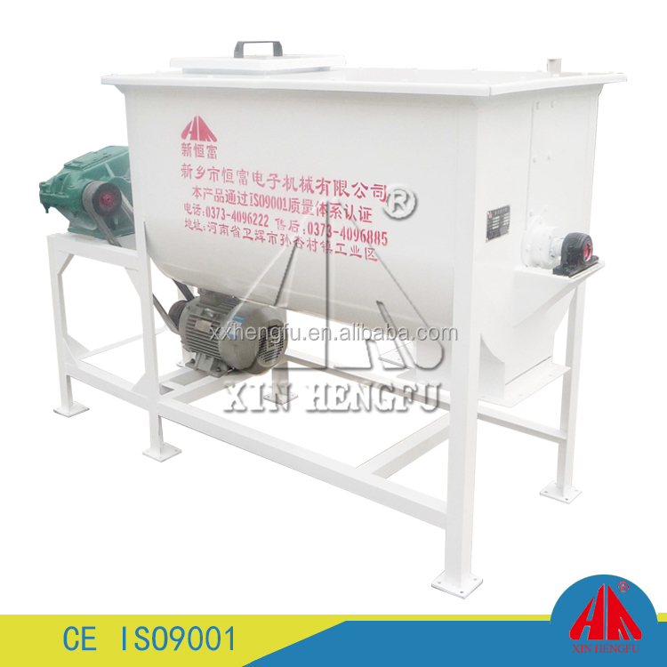 2017 Henan cattle feed mixer machine for animal feed/Poultry horizontal feed mixing