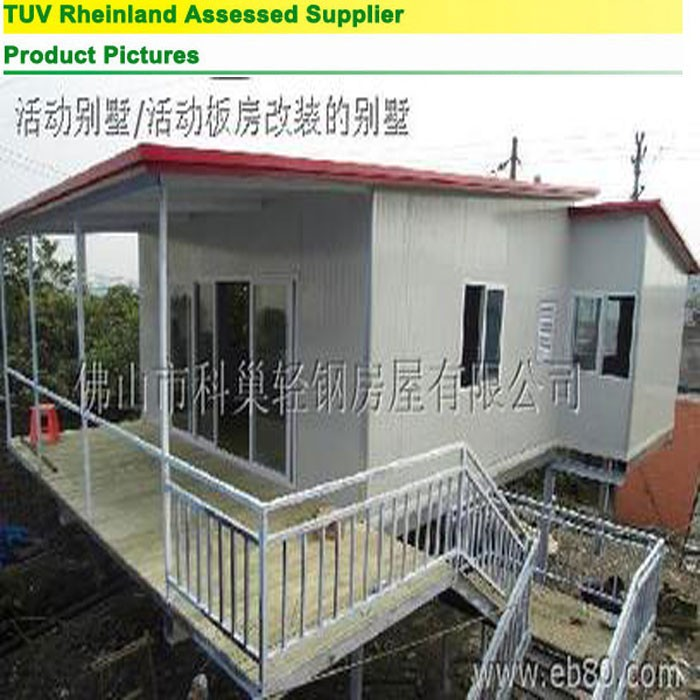 Prefabricated Houses Prices china cheaper luxury prefabricated houses prices low cost prefab