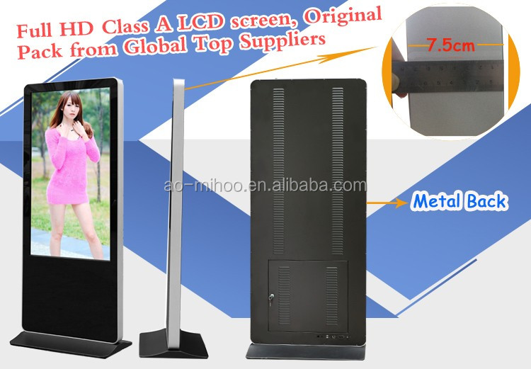 Floor Standing 42 ''lcd Digital Signage Lcd Media Player,Lcd ...