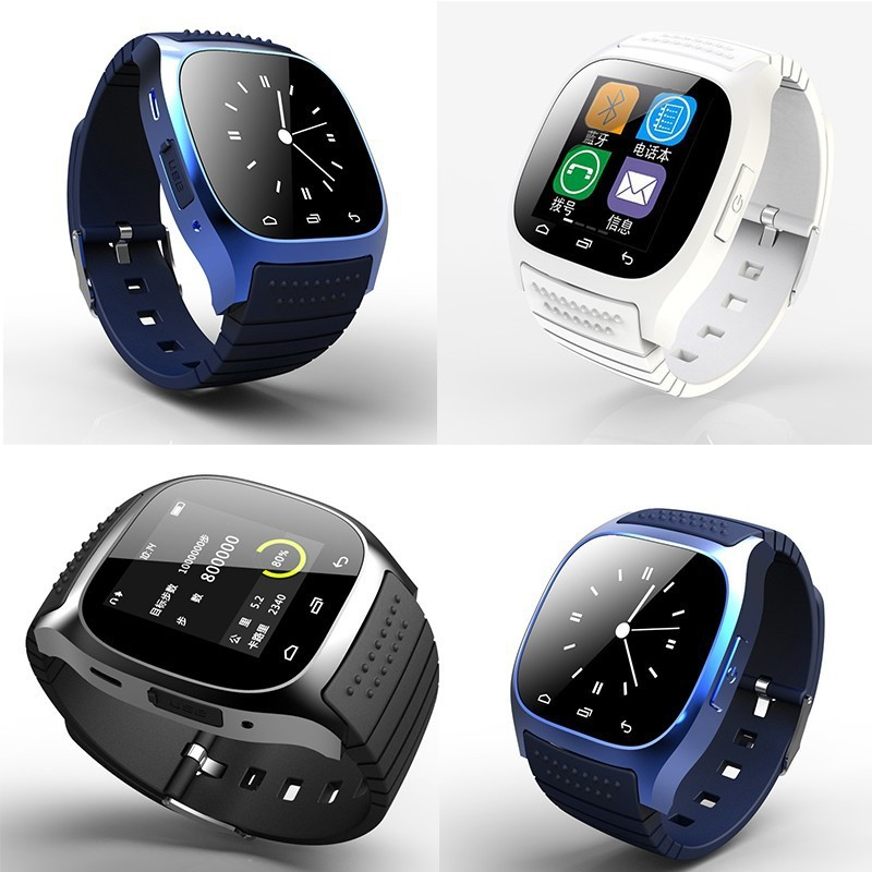 China bluetooth watch manufacturer, GT08 DZ09 A1 M26 ...