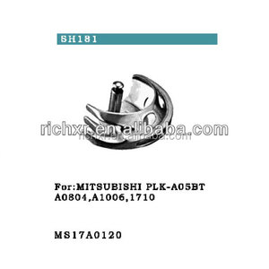SH181/MS17A0120 shuttle hook for MITSUBISHI/sewing machine spare parts