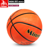 2017 high grip orange rubber basketball wholesale