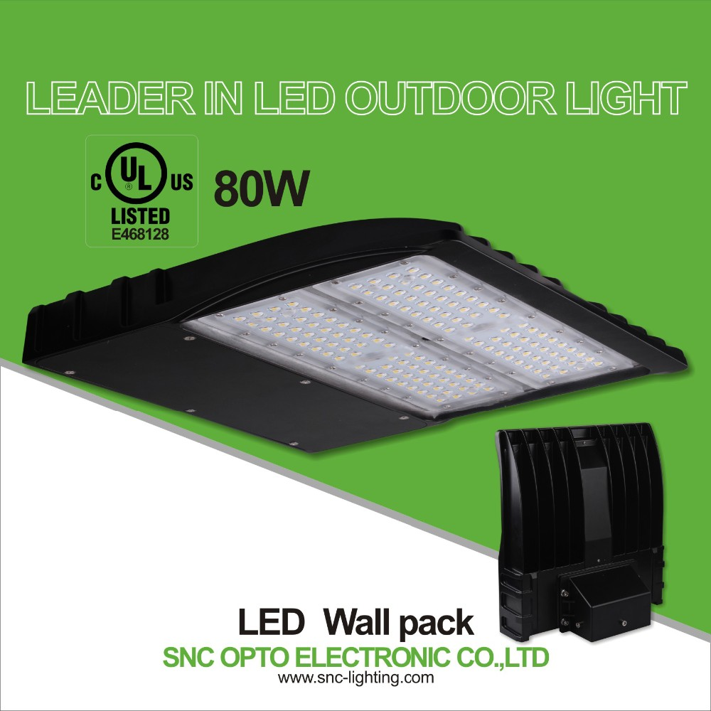 2016 New Hot Selling 80w Led Wall Pack Light Led Outdoor Wall ...