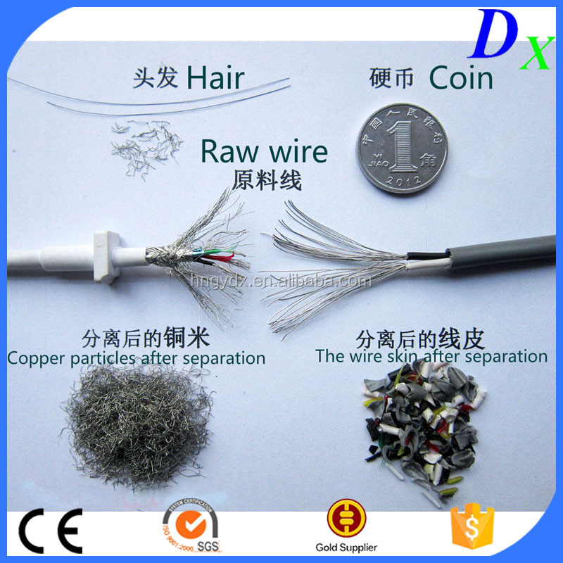 factory direct supply scrap copper wire cable granulator recycling machine