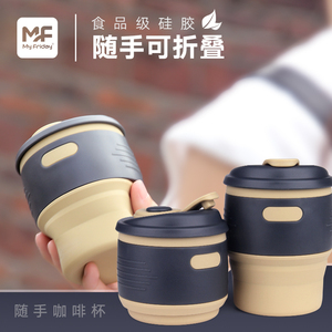 High Quality Promotional Logo Printed Collapsible Silicone Coffee Mug