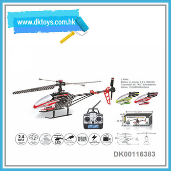 08d5bcd8b Wholesale 2.4G 4ch 70cm Alloy Kind Single Blade With Camera Helix Helicopter  Toys