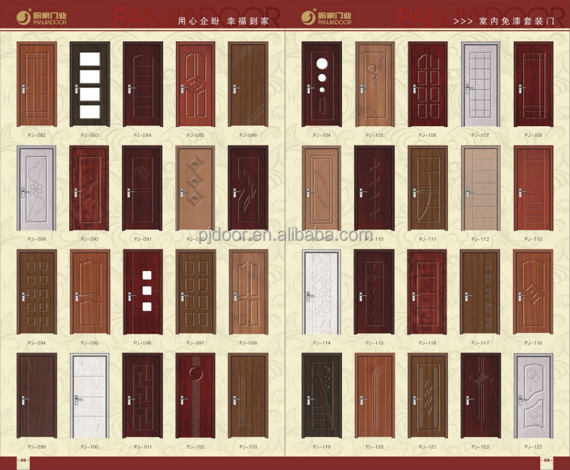 Wooden kerala door designs for single door design buy for Door design catalog