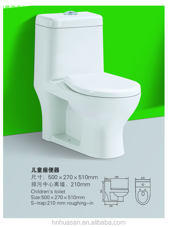 Children Size Toilet, Children Size Toilet Suppliers and Manufacturers at  Alibaba.com