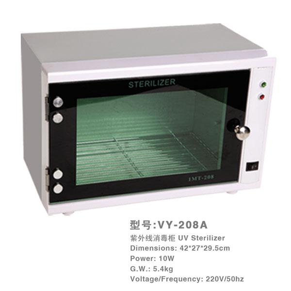 Vy-208 Tattoo Sterilizer Machine Tattoo Tools Sterilizer - Buy ...