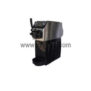 Mini Commercial Soft Serve Ice Cream Machine/ Taylor Soft Ice Cream/ Soft Ice Cream Machine Price