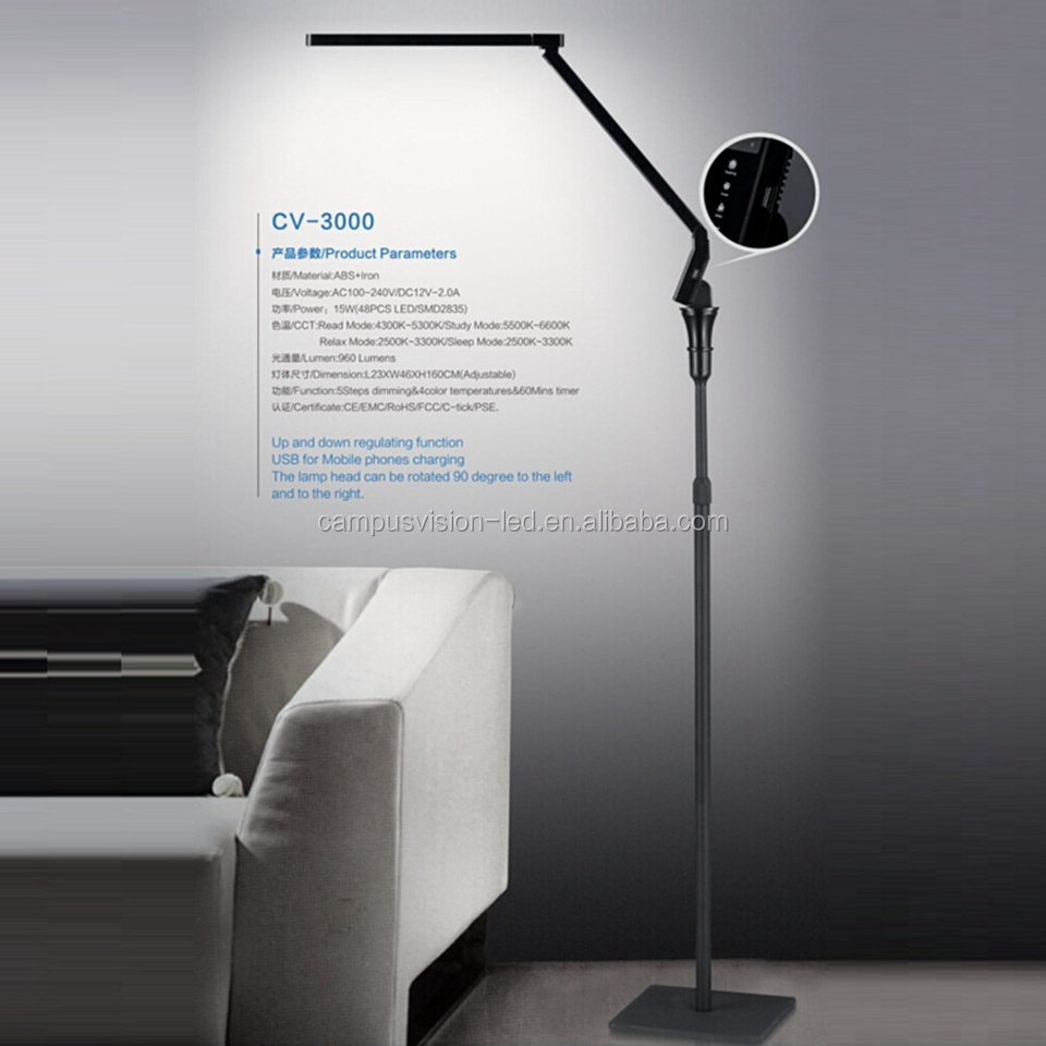 Adjustable Led Floor Lamp For Home With Multi-function(5steps ...