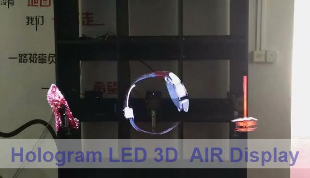 HOLOGRAM 3D LED DISPALY-276147697.jpg