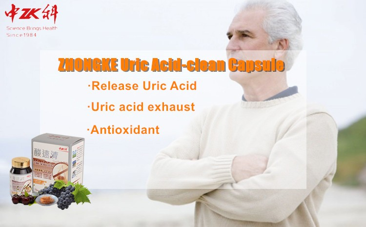 Zhongke Uric Acid-clean Capsule fat people hyperuricaemia addicted in drinking and meet Tibet snow lotus strengthen antioxidant