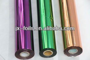 plian gold foil