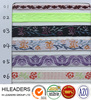 JR111 woven jacquard ribbon/jacquard ribbon embroidered trim