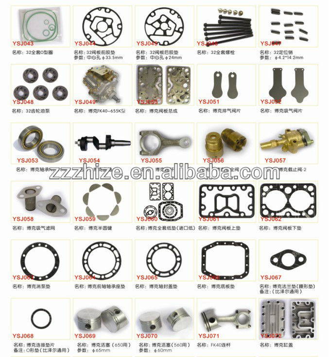 Bus Air Conditioner Compressor Parts Piston,Repair  Kits,Gaskit,Valve,Clutch,Bearing - Buy Air Condition Compressor Parts  Product on Alibaba com