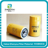 2016 spin-on oil filter adhesive for construction and other uses