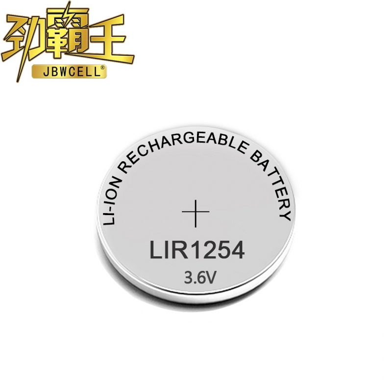 LIR1254 lithium rechargeable battery for headset