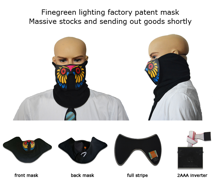 2017 hot selling el light sound activated mask
