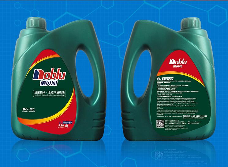 Engine oil in bulk api sl sae 15w40 engine oil 200 liter for Buy motor oil in bulk