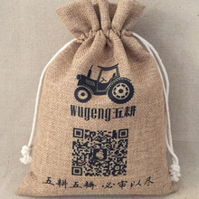 Jute Pouch with LOGO for wholesale