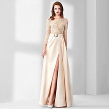 Silt Long Formal Bridesmaid Dress Ball Gown Evening Party Cocktail Prom Dresses