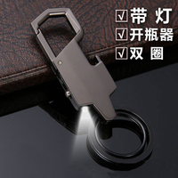 New design creative keychain with flashlight simple metal car keychain accessories with bottle opener