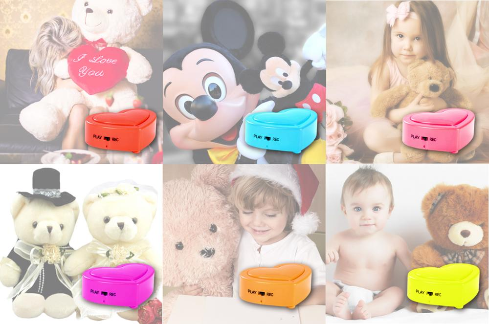 Wholesale teddy bear sound box, small sound module for plush toys, 25sec mini push button recordable sound modules for toys
