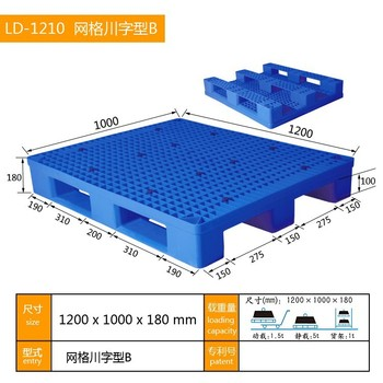 Heavy Duty Standard Size Plastic Pallet For Industrial With Of Pallets