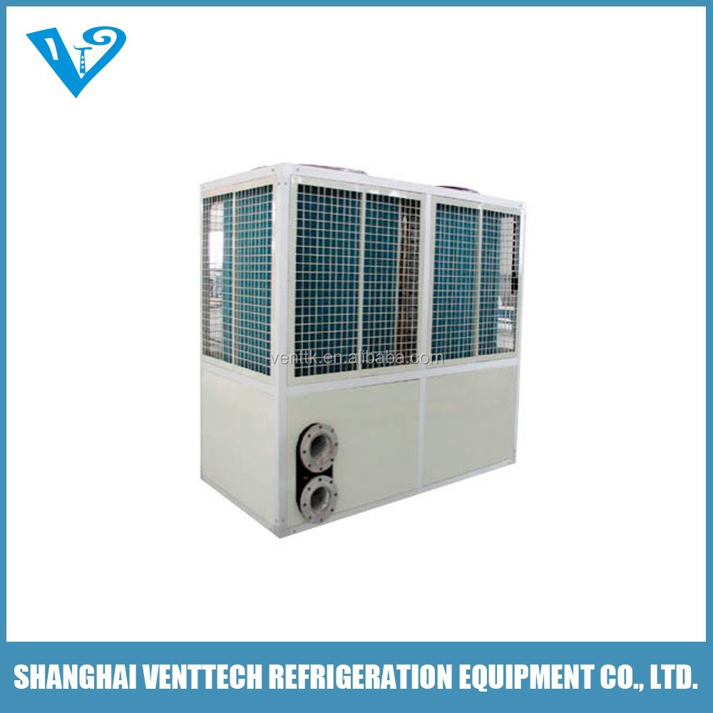 cold room equipment refrigeration units 950kw compressed air chiller