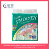 Smooth baby diaper products