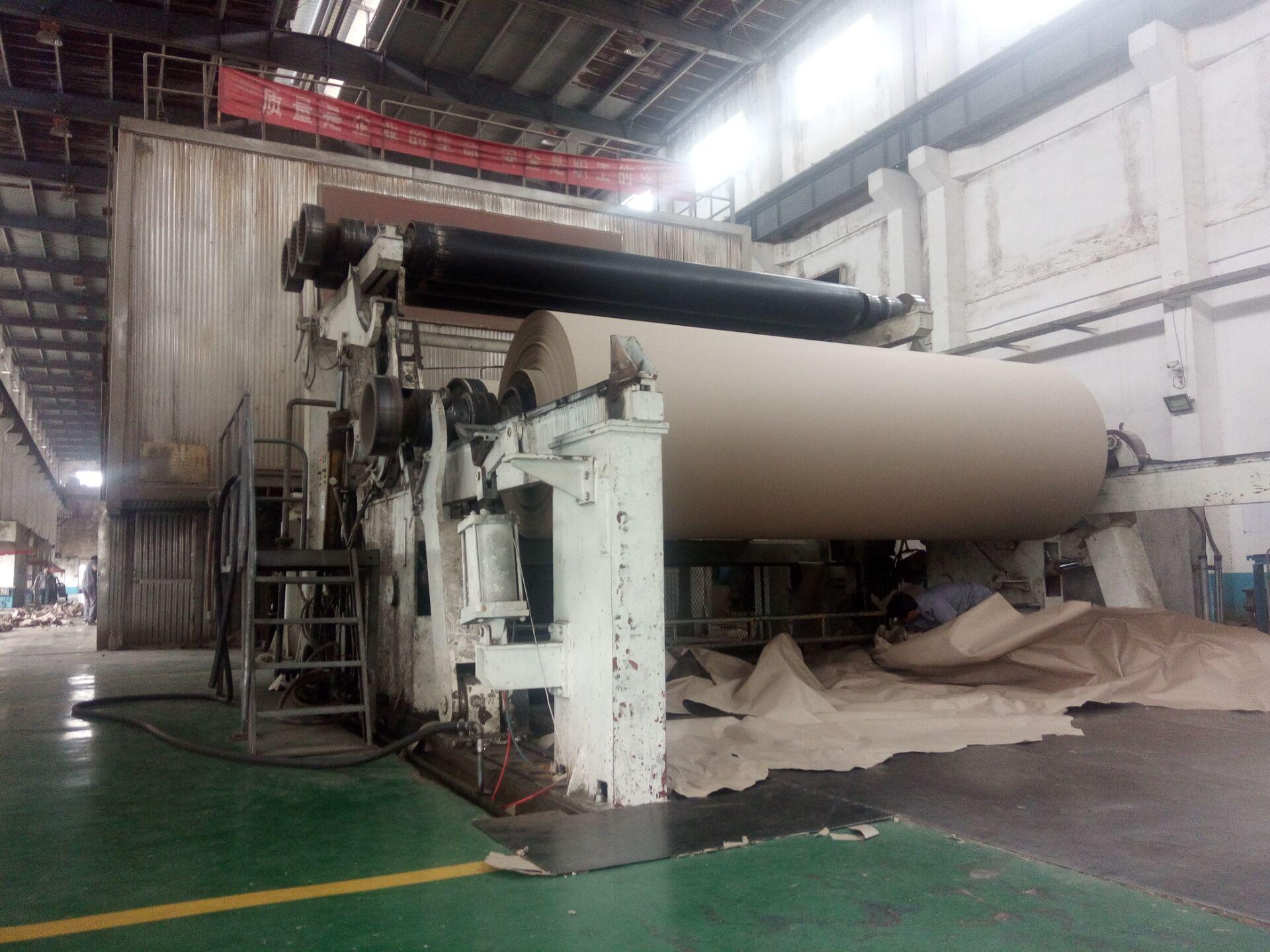 wood pulp kraft paper making machinery